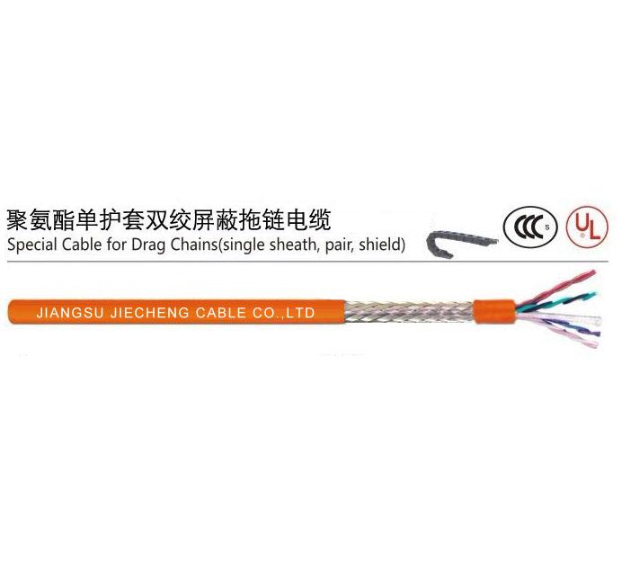移动互联网助推电线电缆行业发展