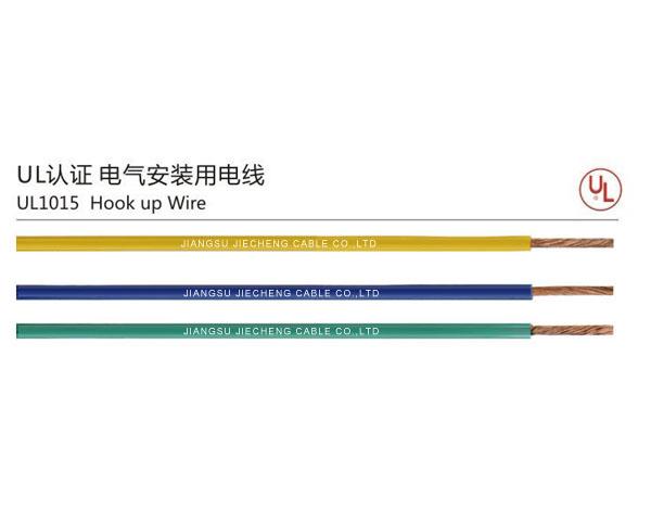 UL1007/1015美标单芯线