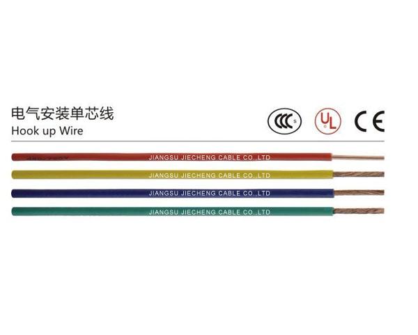RV、BV、BVR单芯线