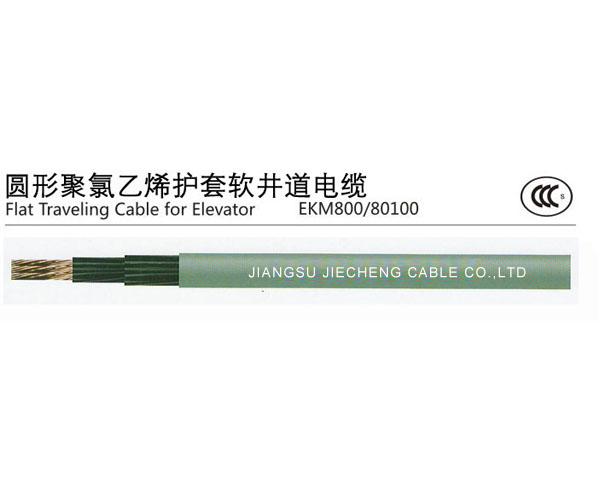 RVV电梯井道电缆