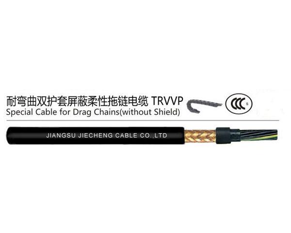 中柔双护套屏蔽拖链电缆