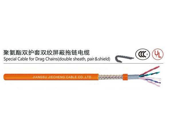PUR双护套双绞形屏蔽拖线亚博体育ios系统下载