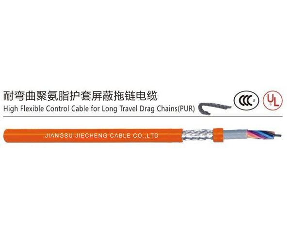 PUR双护套屏蔽拖线电缆