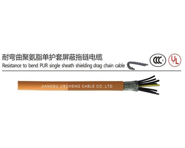 PUR屏蔽拖线电缆