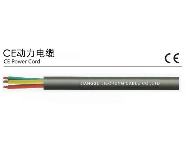 CE动力电缆