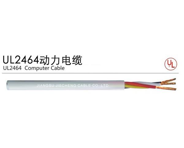 UL美标动力电缆