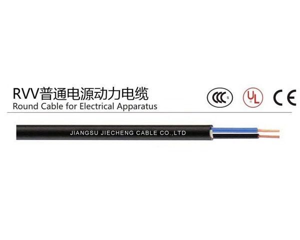 RVV动力电缆常规形