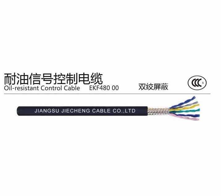 耐油信号控制电缆