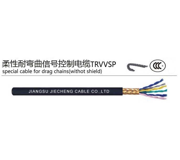 柔性耐弯曲信号控制电缆