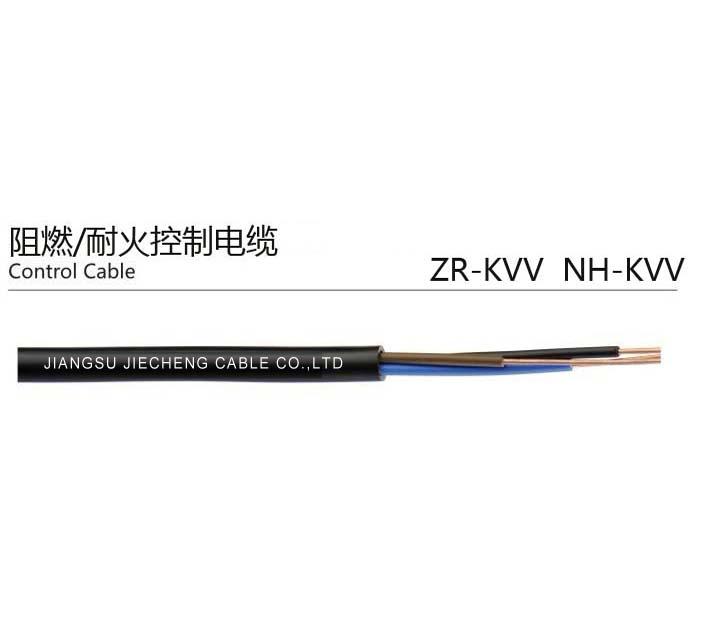 阻燃/耐火控制电缆