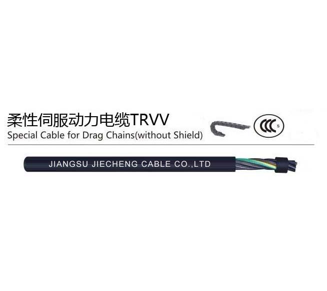 柔性伺服动力电缆