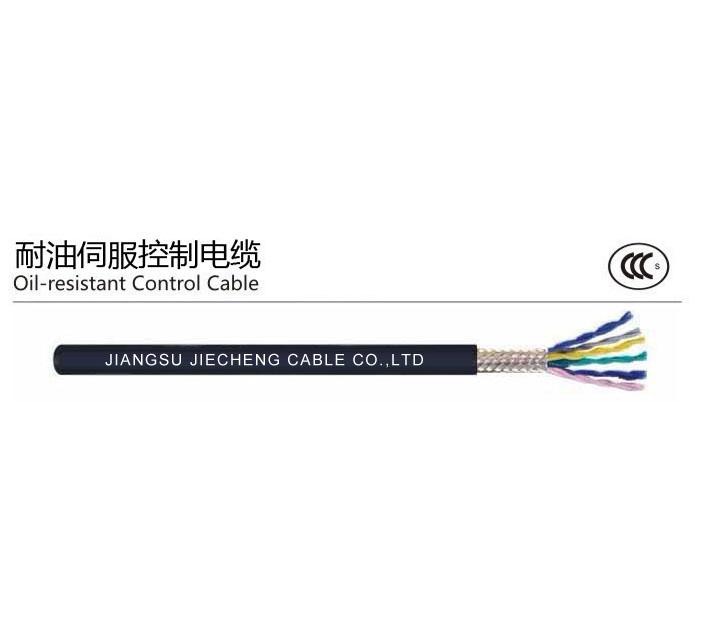 耐油伺服控制电缆