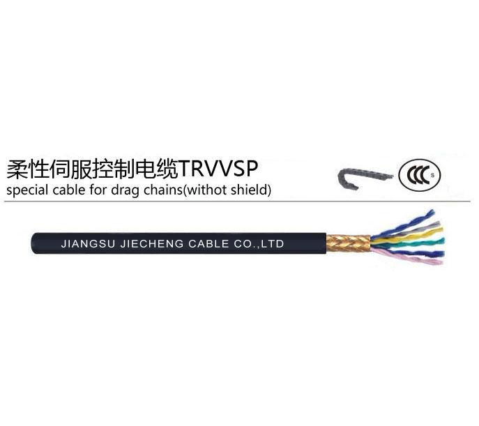 柔性伺服控制电缆