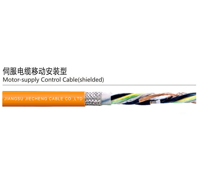 伺服专用电缆移动安装型